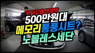 ★이대리의 중형세단추천★ 중형세단 K5 알짜배기 정보와…