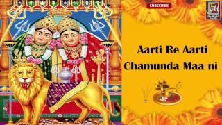 Chamunda Maa Aarti |
