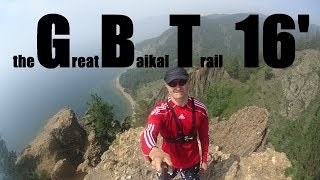 The Great Baikal Trail / ББТ 2016