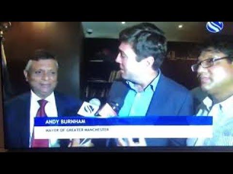 Manchester Mayor Mr Andy Burnham I Visit Sylhet I Mayor Ariful Haque Chowdury & Iqbal Ahmed OBE