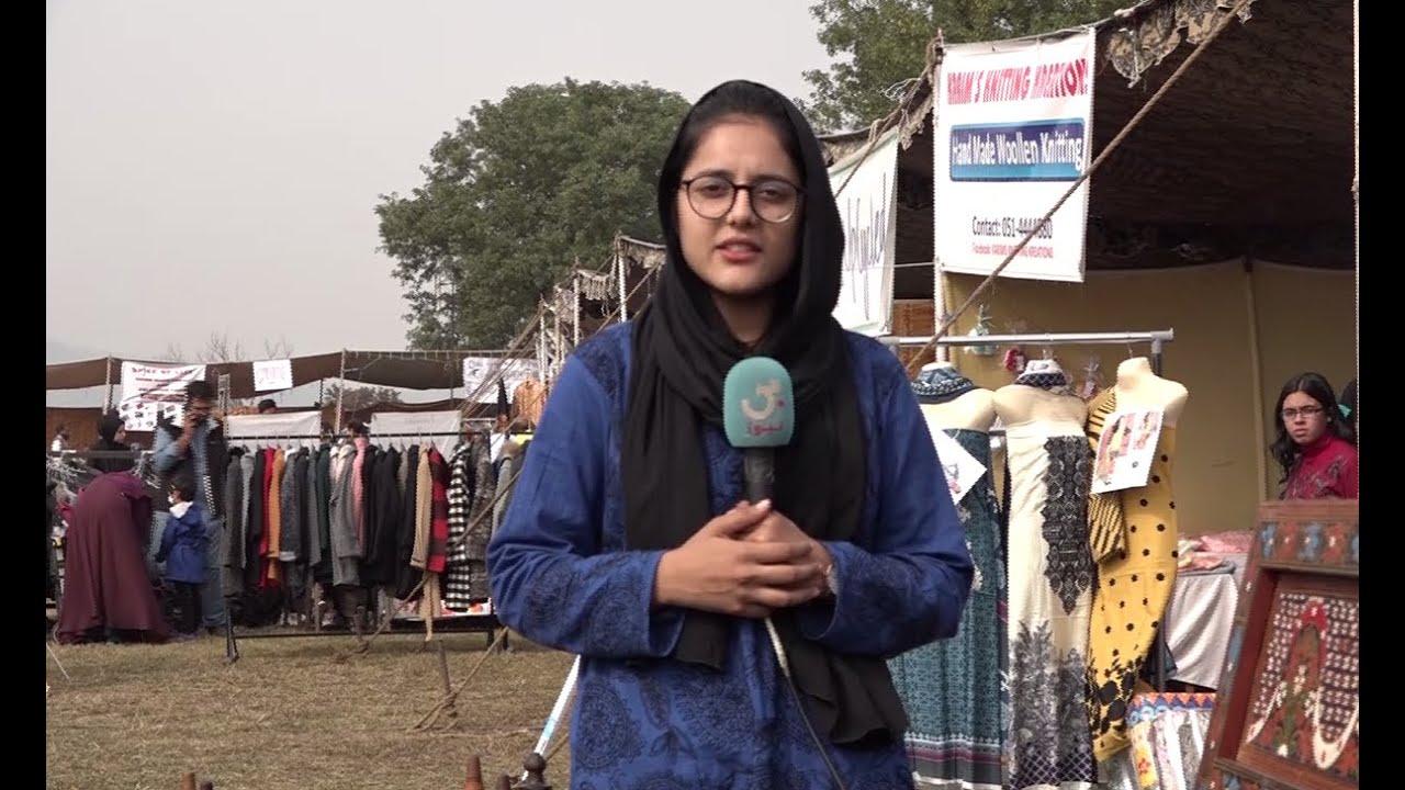 Download Bahbud Meena Bazar Islamaba PKG by Mehwish Qamas Khan