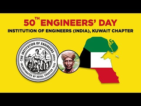 50th Engineers' Day - Kuwait Chapter