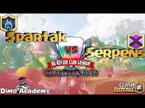 Спартак vs Serpens - BG RCL#4