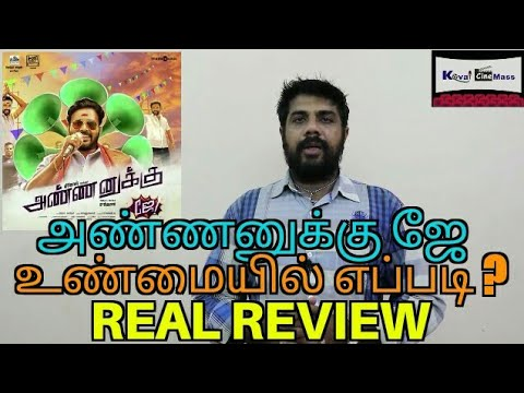 Annanukku Jey Review by Senthil | Dinesh #annanukkujey #annanukkujeyreview Mp3