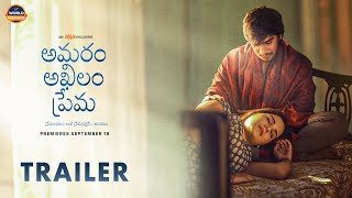 Amaram Akhilam Prema Trailer | Vijay Ram | ShivShakti Sachdev | Jonathan | Premieres Sep 18 On AHA