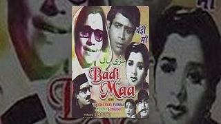 Badi Maa - Classical Hit