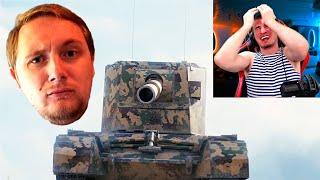 БЛАДИ СМОТРИТ World of Tanks Приколы #118 (Длиннее Чем У Сына Маминой Подруги)