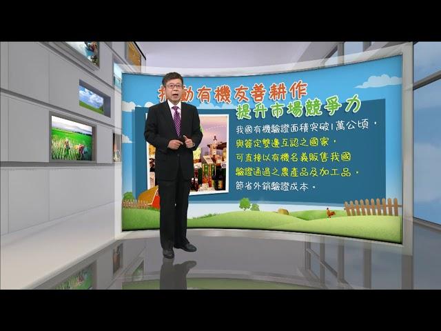 2020.08.24─嘉愷農業氣象週週報