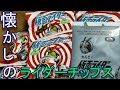 【カード開封中にまさかの奇跡が⁉】 カルビー仮面ライダーチップス レビュー