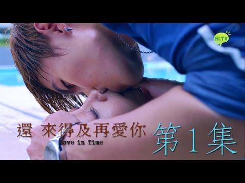 Еще есть время для любви | Still Have Time to Love You MV