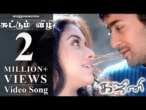Ghajini Tamil Movie | Songs | Suttum Vizhi Video | Asin, Sur