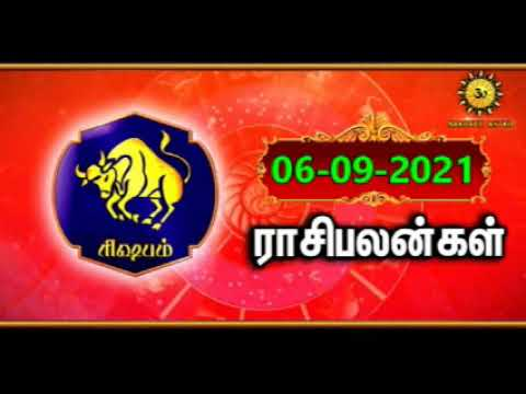 06-09-2021 - இன்றைய ராசி பலன் மேஷம் முதல் மீனம் வரை // Indraya rasi palan // MAGIC MONDAY //