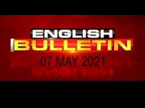 English News Bulletin | Hill Quest | 07 May 2021