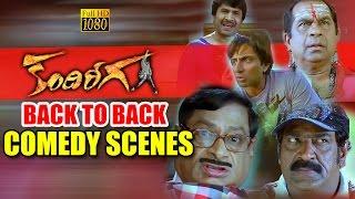 Kandireega Back To Back Comedy Scenes || Ram, Srinivas Reddy, MS Narayana, RaghuBabu