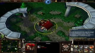 Warcraft III Разбор Героев Таверны нейтральные герои