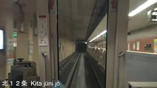 【4K後方展望】札幌地下鉄南北線(麻生~真駒内)