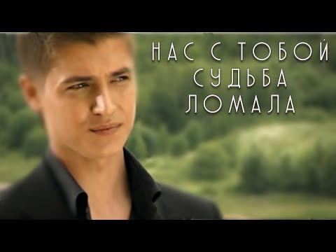 Тяни-Толкай - Нас