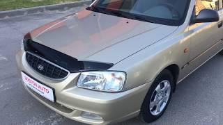 Hyundai Accent, 2006 1.5 MT (102 л.с.) Экспресс обзор от Александра Никулина, Автосалон...