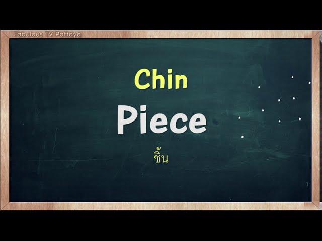 THAI TIME EP.436 Learn to speak thai, read thai, write thai Thai lesson