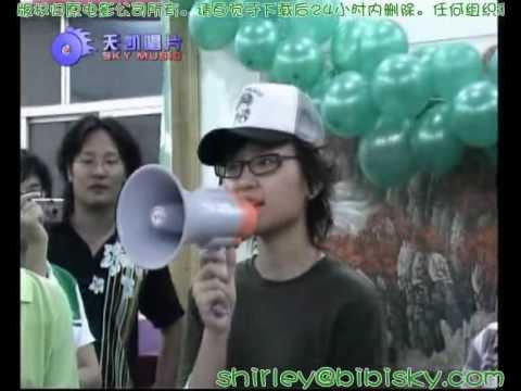 周笔畅(笔笔) - NOW&WOW双子专辑MV 《彼此》