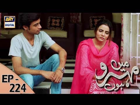 Mein Mehru Hoon - Ep 224 - 28th July 2017 - ARY Digital Drama