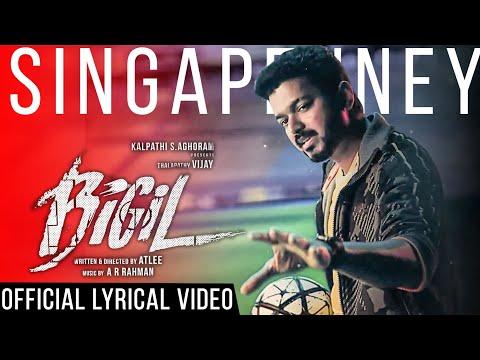 bigil---singappenney-lyric-video-song-reaction-|-vijay-|-a.r-rahman-|-atlee-|-ags-cinemas