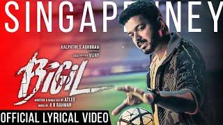 BIGIL - Singappenney Lyric Video Song Reaction | Vijay | A.R Rahman | Atlee | Ags Cinemas
