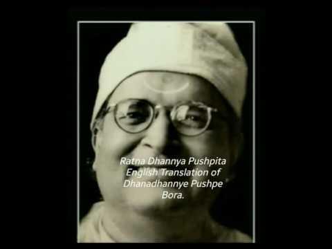 RatnaDhanya Pushpita Sanskrit translation of Dhanadhannye pushpe Bhora.By Dilip Kumar Roy