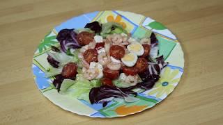 Салат с креветками | Салаты
