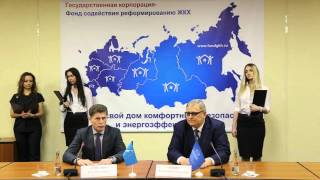 Фонд ЖКХ и Правительство Сахалинской области подписали соглашение о сотрудничестве