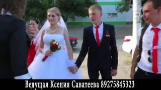 Ведущая на свадьбу Астрахань