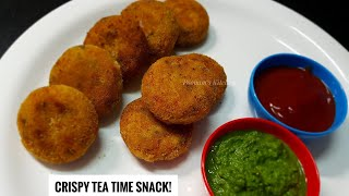 Crispy Cutlet from Leftover Rice/ Vegetable Cutlet Recipe - Leftover Rice Recipe