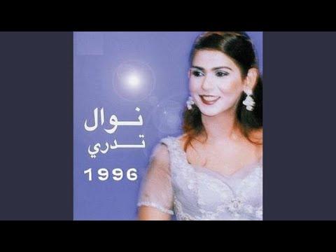 Hada Habibi