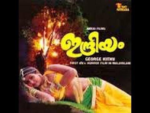 Indriyam - 2000 Malayalam Full Movie   Boban Alummoodan   Vani Viswanath   Online Movies