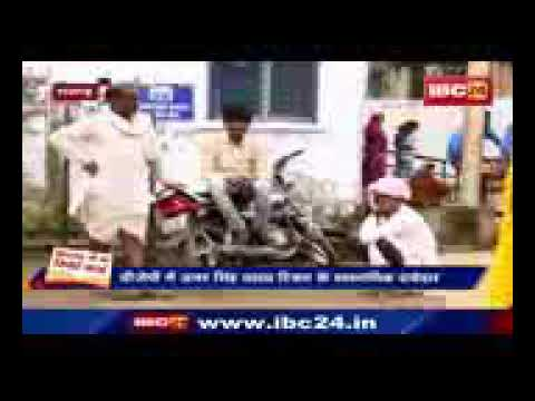 बापू सिंह तवर प्रदेश कांग्रेस सचिव