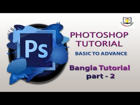 ADobe Photoshop cs6 | 2019 New bangla tutorial | Step by Step | Part - 2 thumbnail