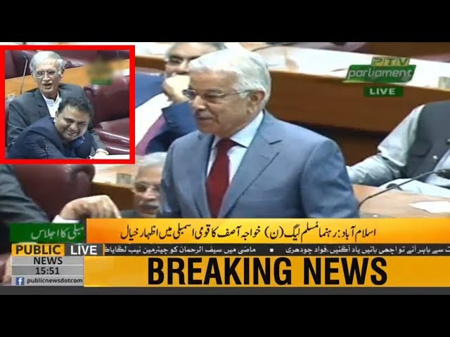 PMLN Leader Khawaja Asif speech in National Assembly today | 17th October 2018