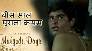 Malgudi Days - मालगुडी डेज - Episode 22 - Nitya - नित्या