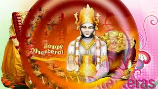 Wish you a very Happy Dhanteras 2020