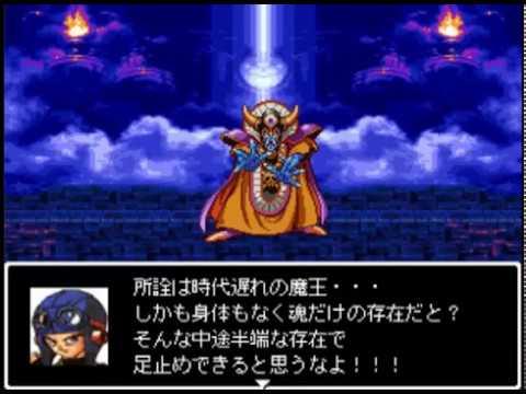 【ドラクエ2悪霊の勇者⑨】世界の半分を手に入れる場合~ローラ姫を手懐けていた場合~裏ダンジョン攻略後のトゥルーエンディング【KFゲーム広場】