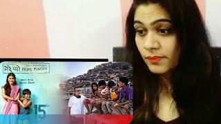 Mere Pyare Prime Minister Trailer Reaction | Rakeysh Omprakash Mehra | Smile With Garima