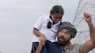 Yaar intha Devathai - Kaana | Tamil