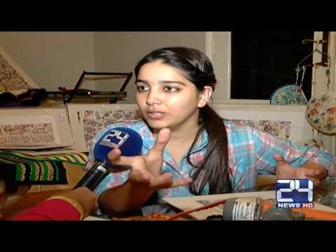 24 Report : Artist girl of Karachi becomes famous for her art work