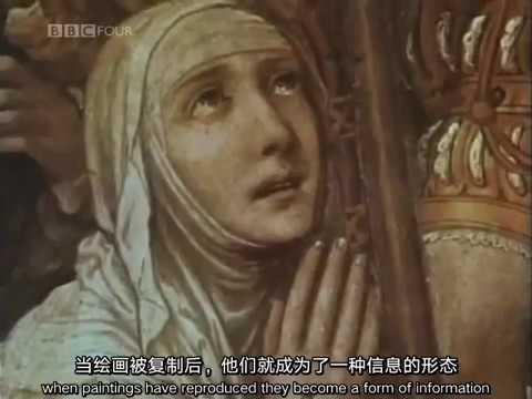 [BBC][纪录片][中文字幕] 观看之道 Episode1