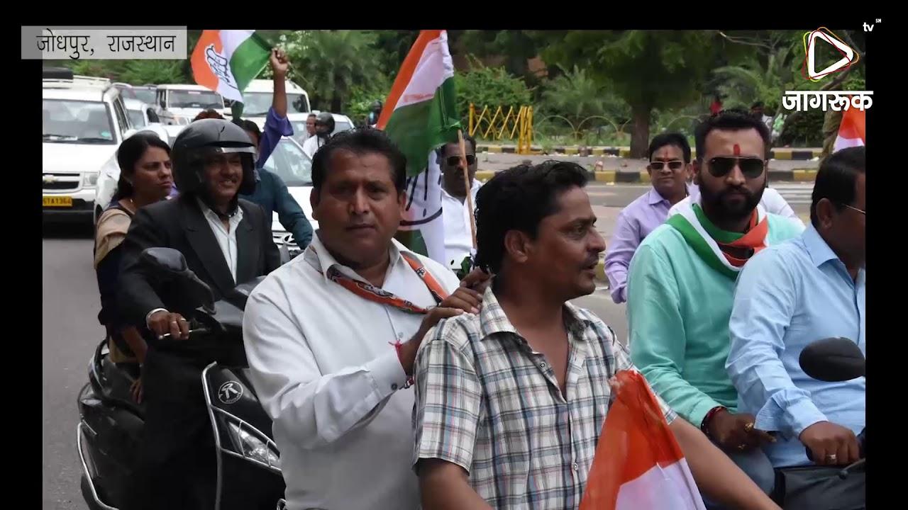 जोधपुर : चार दिन में दूसरी बार जोधपुर बंद