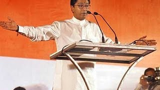 Raj Thackeray full speech Amravati