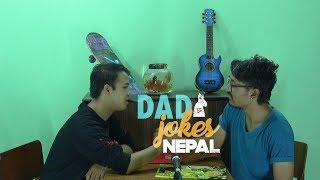 DAD JOKES NEPAL( हस्यो कि फस्यो )  | Lekh Mani Trital Vs Rupesh Shrestha