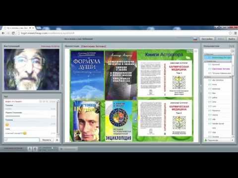 Мир онлайн. Видео, шоу, статьи - смотреть и читать