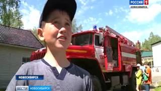 В детском лагере под Новосибирском спасатели провели уроки безопасности