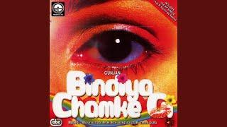 Bindiya Chamke Gi